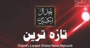 News Update, Chitral Express, Chitral News, Kalash, Khowar