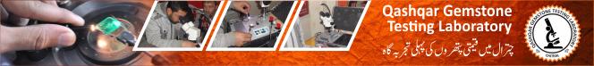Qashqar Gemstone Testing Lab