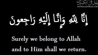Photo of انتقال پُرملال۔۔۔۔۔۔۔سنیئر صحافی محمد رحیم بیگ لال کے والد مخترم انتقال کرگئے