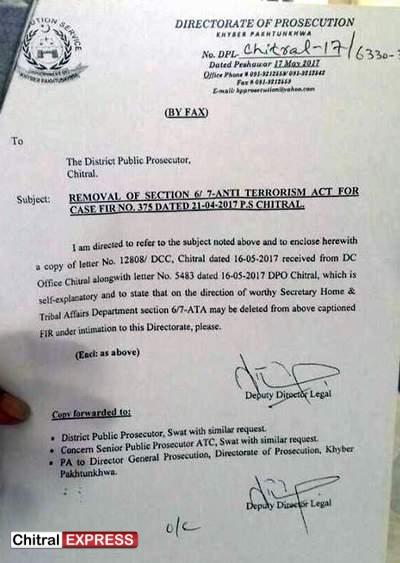 Photo of صوبائی محکمہ داخلہ نے اسیران ناموس رسالت ؐ کے خلاف دہشت گردی کے دفعات واپس لے لئے