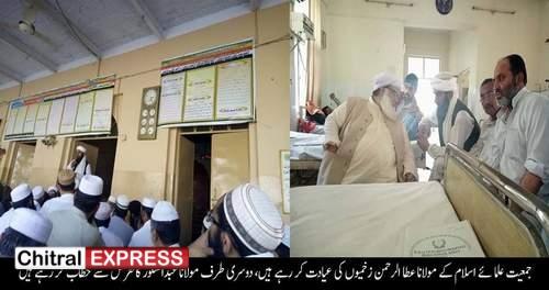 Photo of مولانا عطاء الرحمن نے ڈیرہ اسماعیل خان ہسپتال میں زخمی قیدیوں کی عیادت کی/ڈی آئی خان میں یکجہتی کانفرنس منعقد