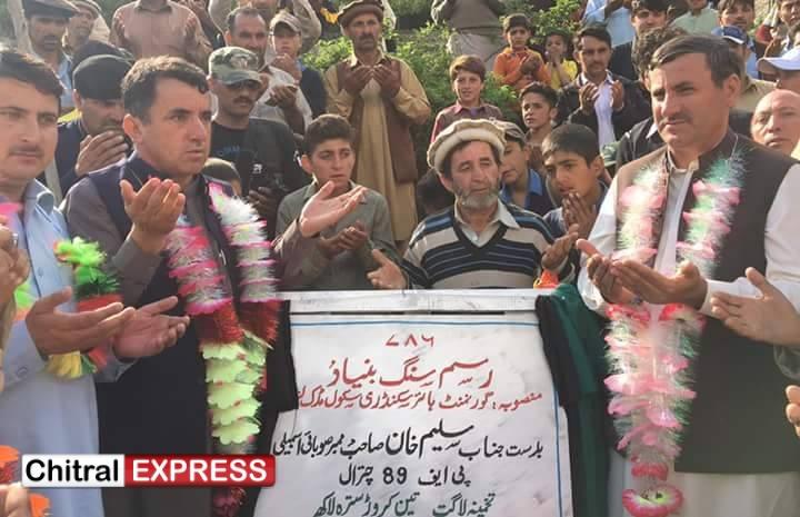 Photo of ایم پی اے سلم خان کا دورہ مڈک لشٹ،جی ایچ ایس ایس مڈک لشت کا سنگ بنیاد