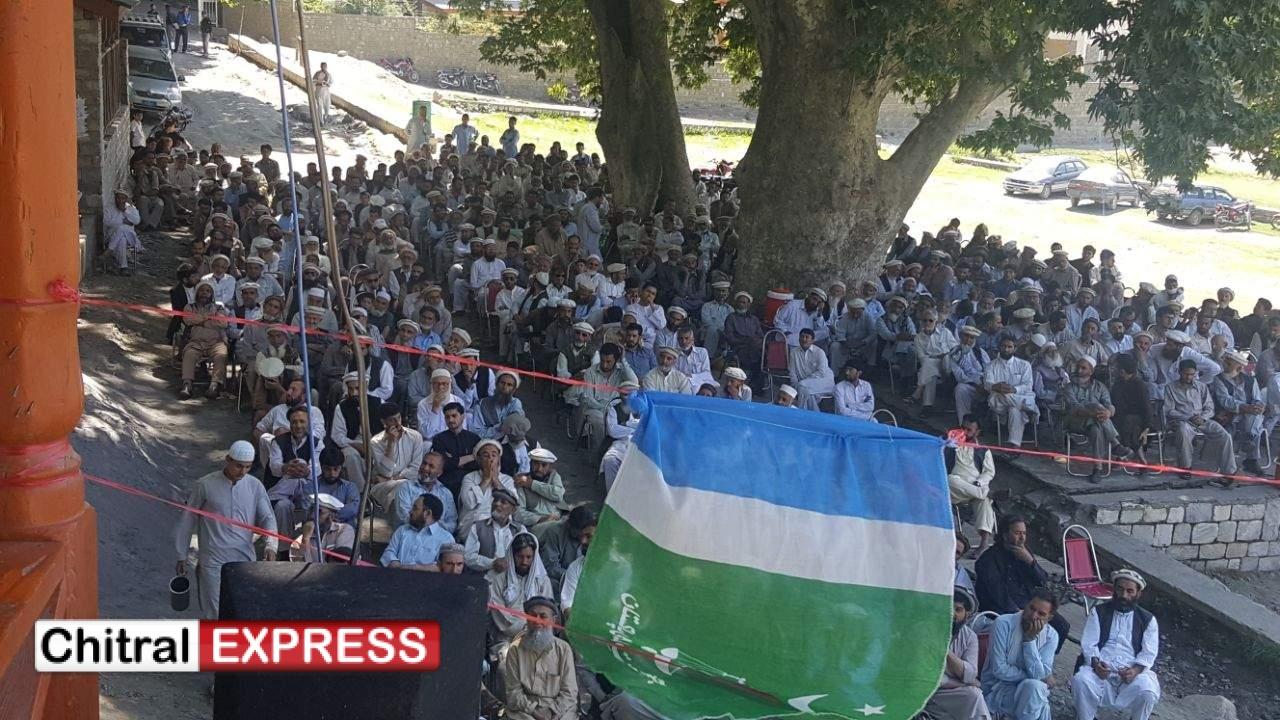 Photo of جماعت اسلامی ضلع چترال کی طرف سے اہالیان چترال کوعید ملن پارٹی