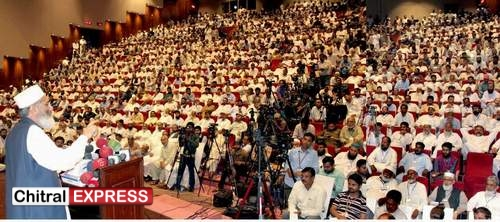 Photo of وزیراعظم اور ان کے خاندان کے خلاف آنے والا فیصلہ کرپشن کے مگر مچھوں کو گھیرنے کی قومی تحریک کا آغاز ہوگاسینیٹر سراج الحق کا لاہور میں قومی انتخابات کنونشن سے خطاب