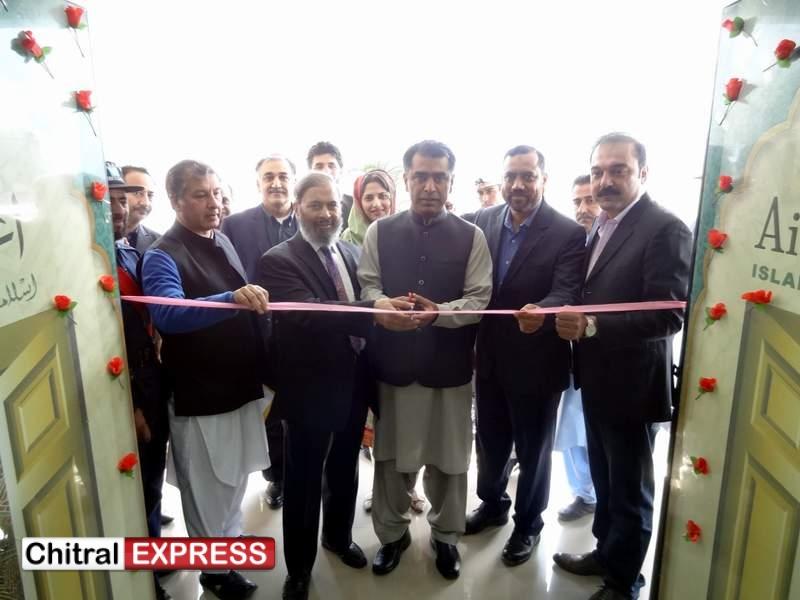 Photo of چترال میں نیشنل بینک آف پاکستان کے اعتماد اسلامک بینکنگ کی چترال برانچ کی افتتاحی تقریب