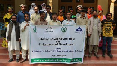 Photo of پی پی آر پراجیکٹ کے تحت مختلف سکولوں میں درپیش مسائل حل کرنے کے نتیجے میں بچوں کی انرولمنٹ میں غیر معمولی اضافہ ہوا ہے۔ریاض احمد