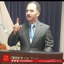 Photo of پروفیسر ڈاکٹر جمیل چترالی کو گریڈ21میں ترقی دے دی گئی۔