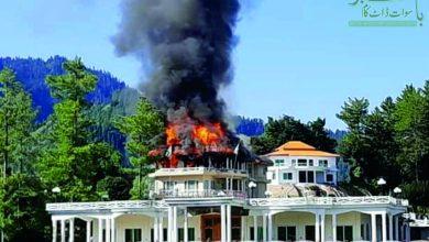 Photo of امیر مقام کی رہائش گاہ میں آگ سے کروڑوں کا نقصان