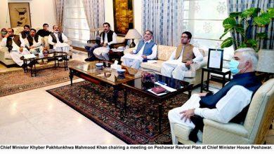 Photo of وزیراعلیٰ محمود خان کا پشاور ریوائیول پلان کے تحت مختلف سڑکوں کی اپ لفٹ اور بیوٹیفیکیشن سمیت تمام منظور شدہ منصوبوں پر بلا تاخیر عملی کام شروع کرنے کی ہدایت